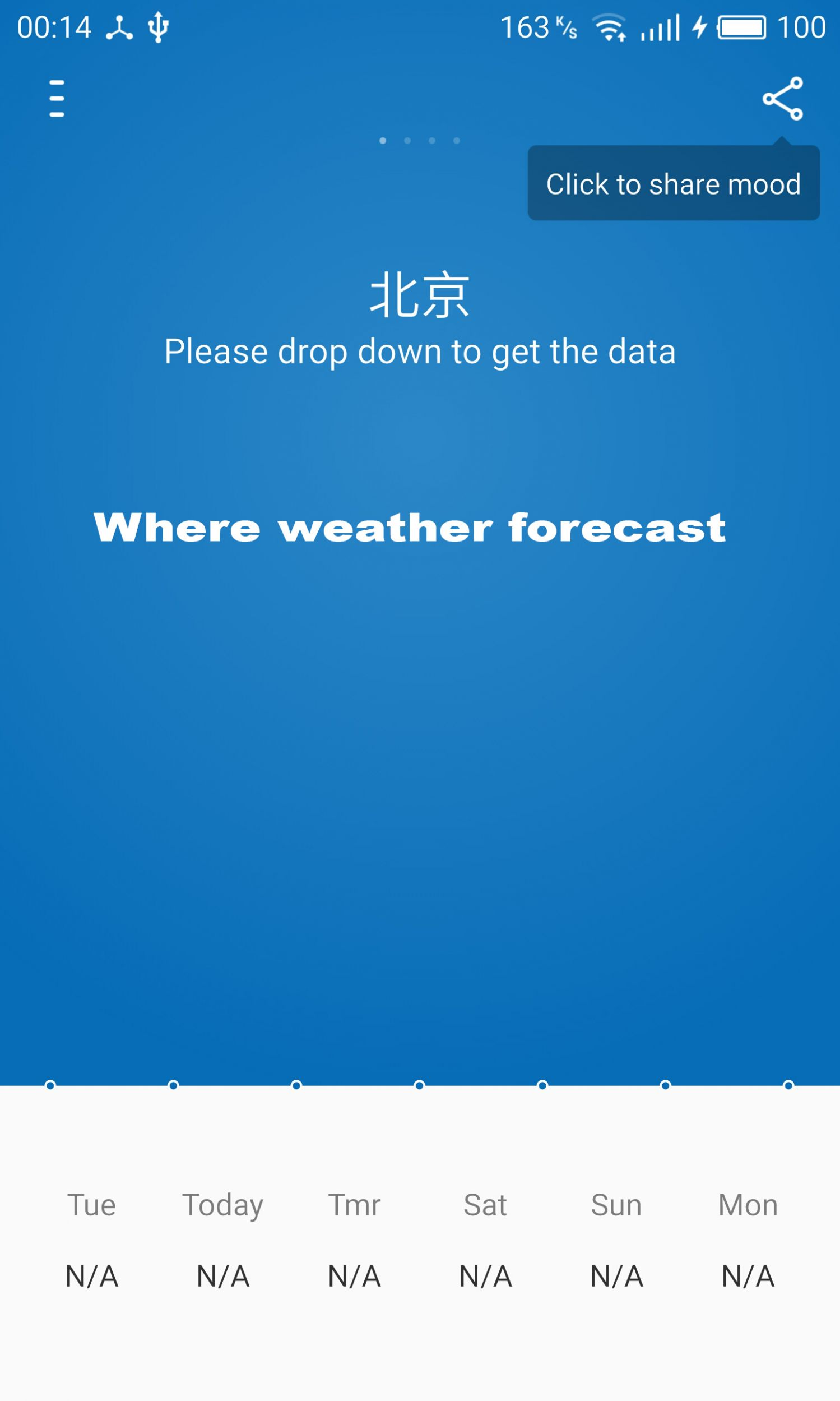Tutorial] All Cities A Firmware Weather App-Flyme Official Forum