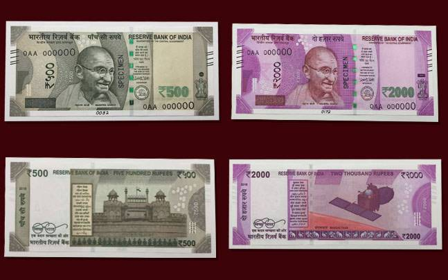currency-notes_647_110816100142.jpg