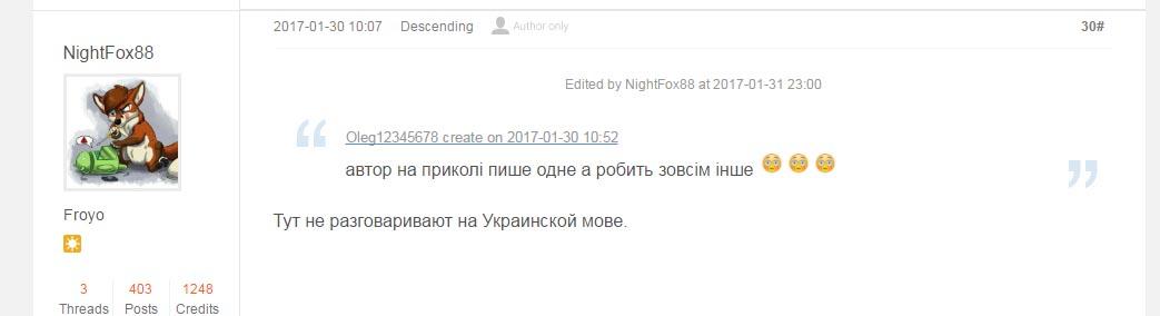NightFox88 post.jpg