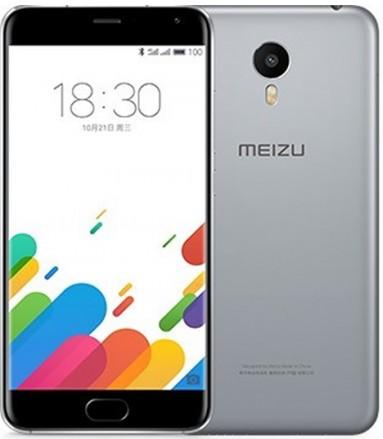 MEIZU-m3-note-image-1460810171.jpg