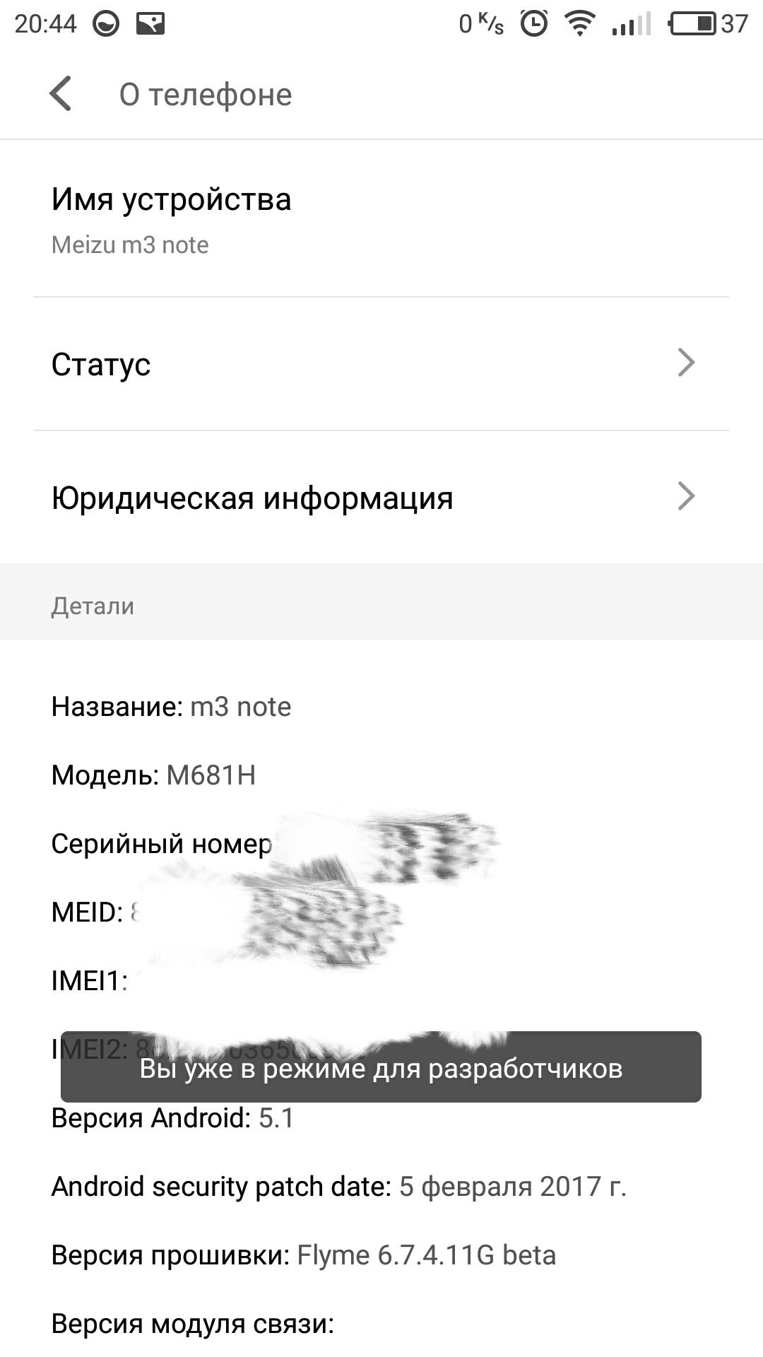 S70411-204401(1).jpg