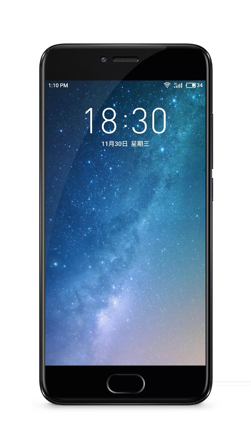 Xiaomi Mi Max 2 Stock Wallpaper-Flyme Official Forum