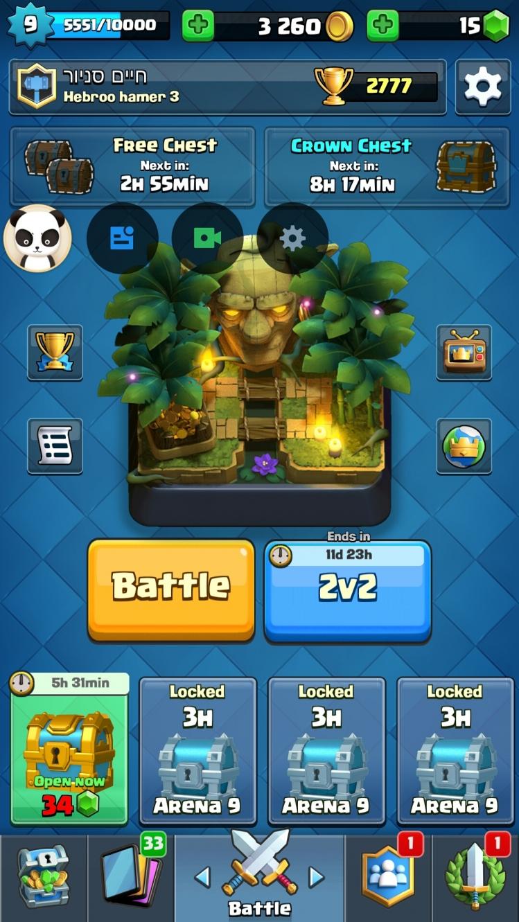 Game Mode 2.jpg