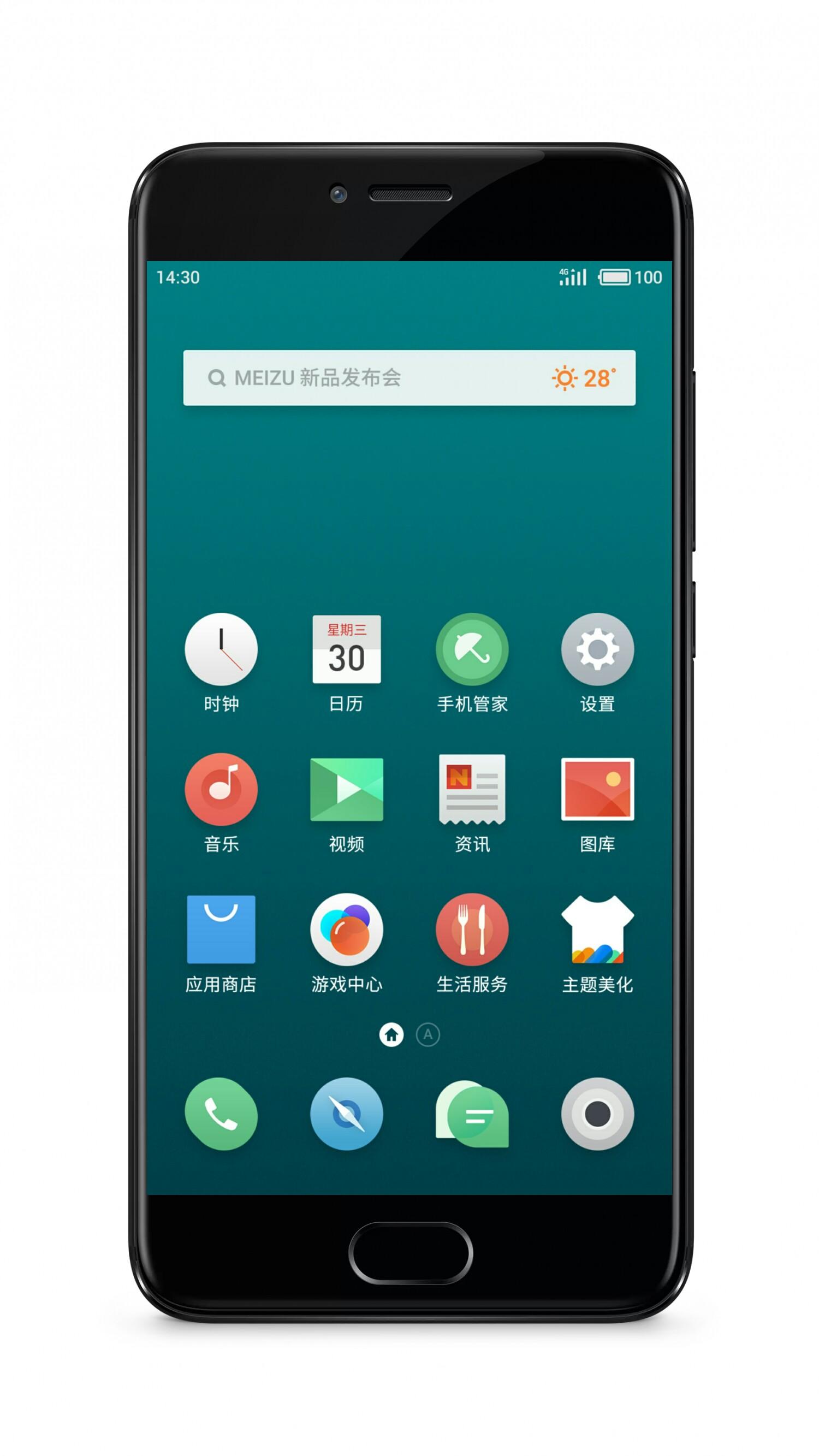 Meizu Pro 7 preview 2.jpg