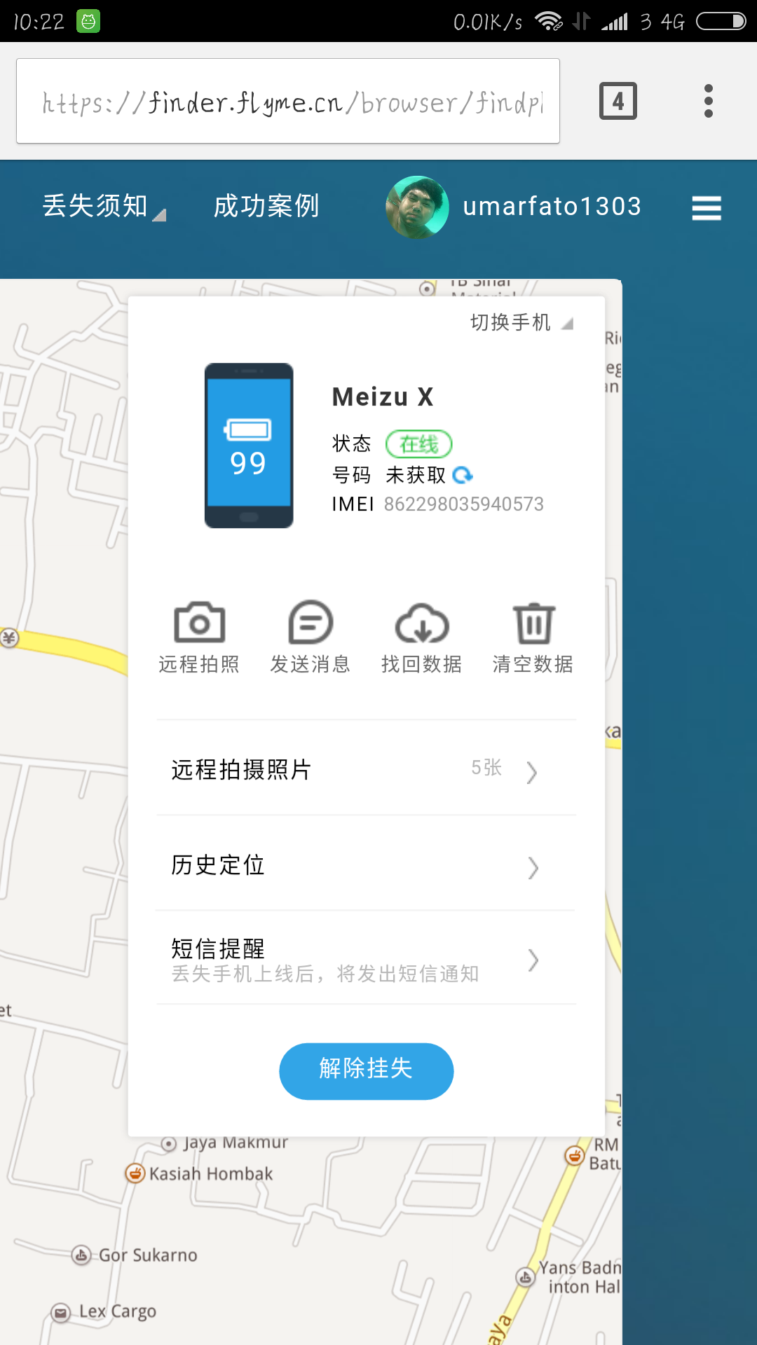 help me to unlocked phone finder-Flyme Official Forum