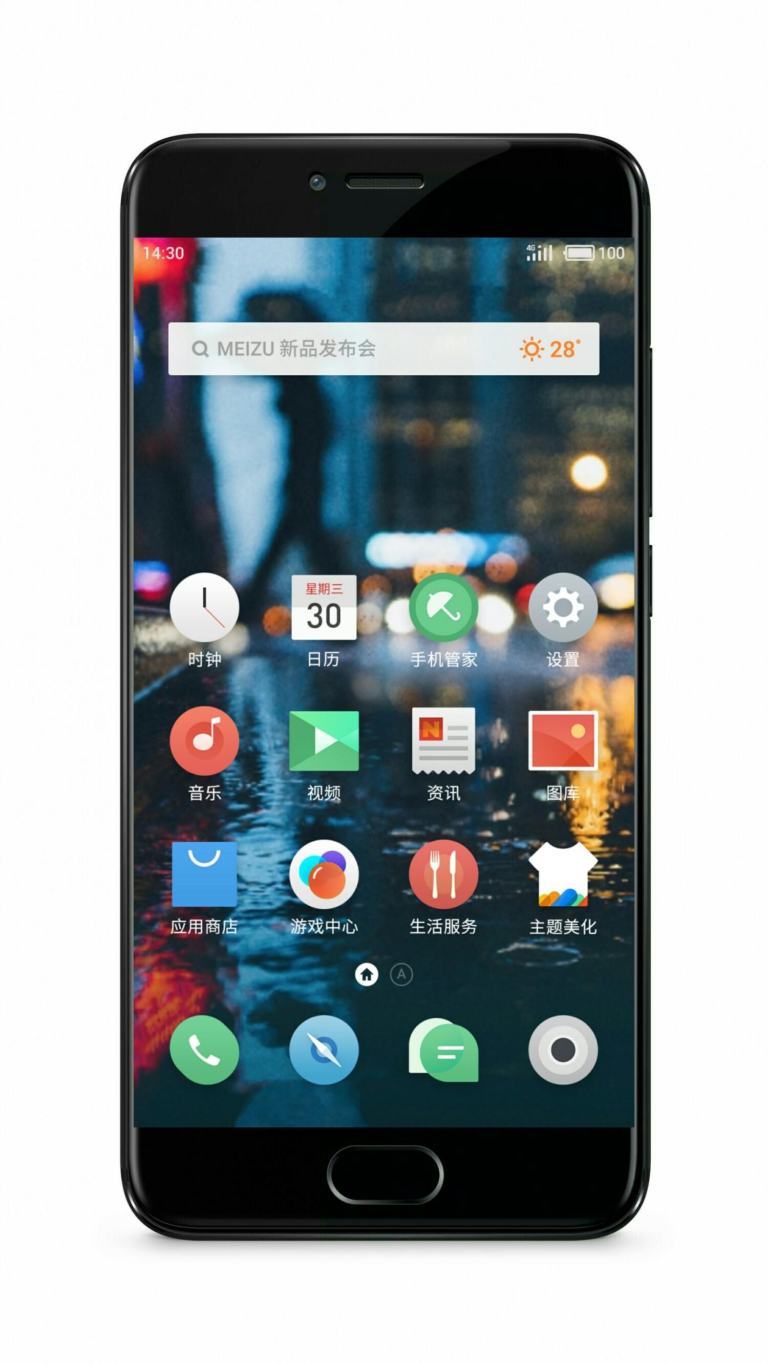 Google Pixel 2 preview 2.jpg