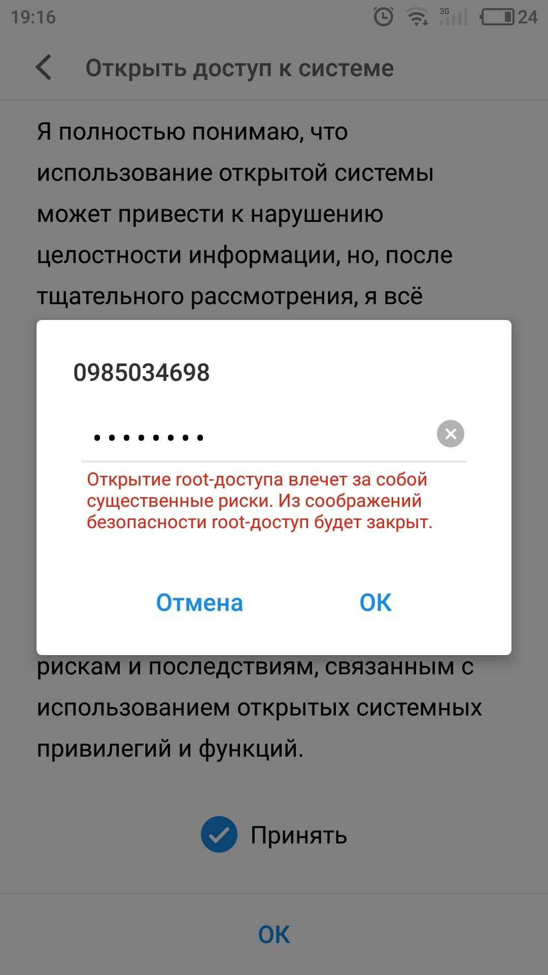 S71113-19161480.jpg