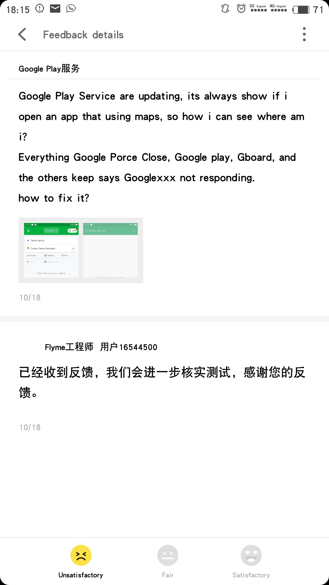 they reply my report with chinese language