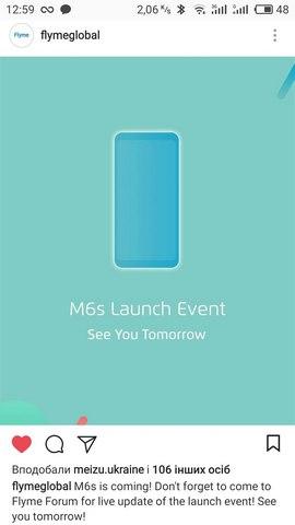 M6s-Event_S80116-13000428.jpg
