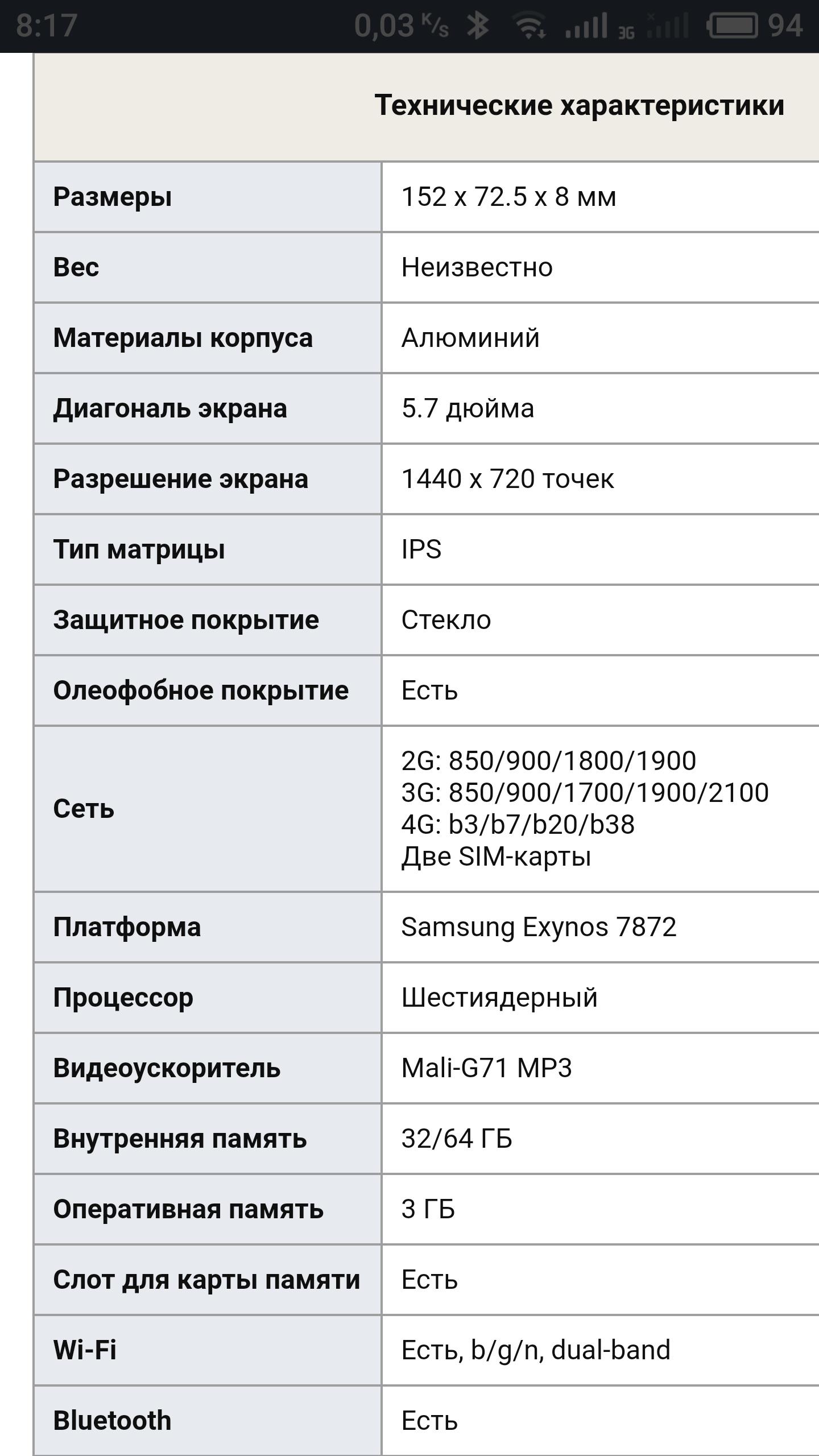 S80118-081721.jpg