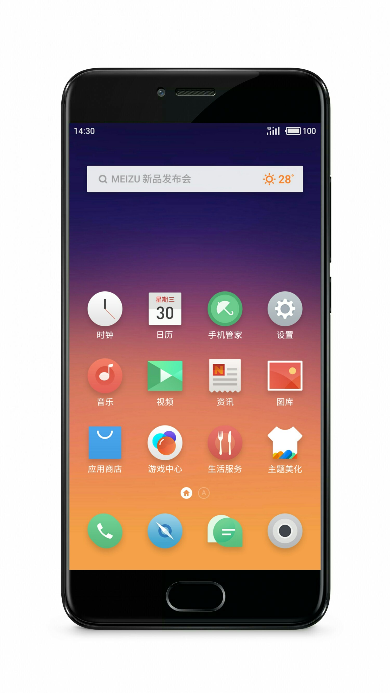 Meizu E3 Preview 2.jpg