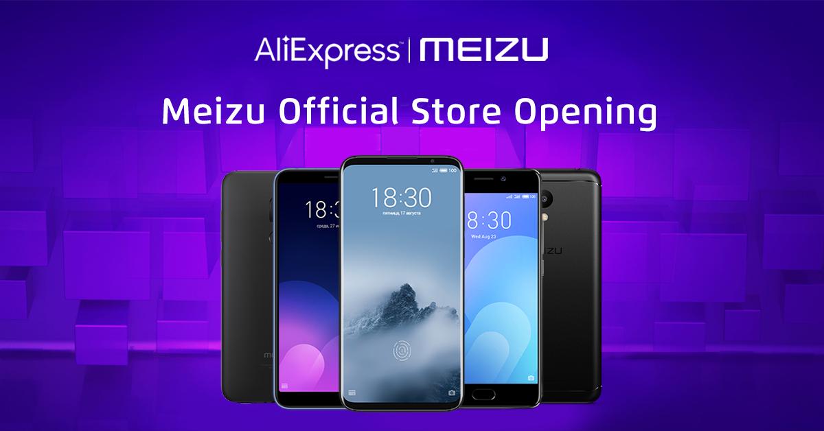 20180822-Meizu Aliexpress-1200.png