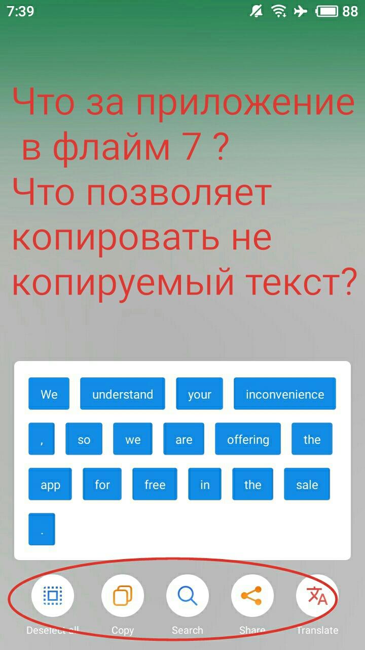 S80830-073925(1)(1).jpg