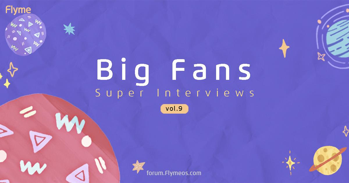 20181015-bigfans9-1200.png