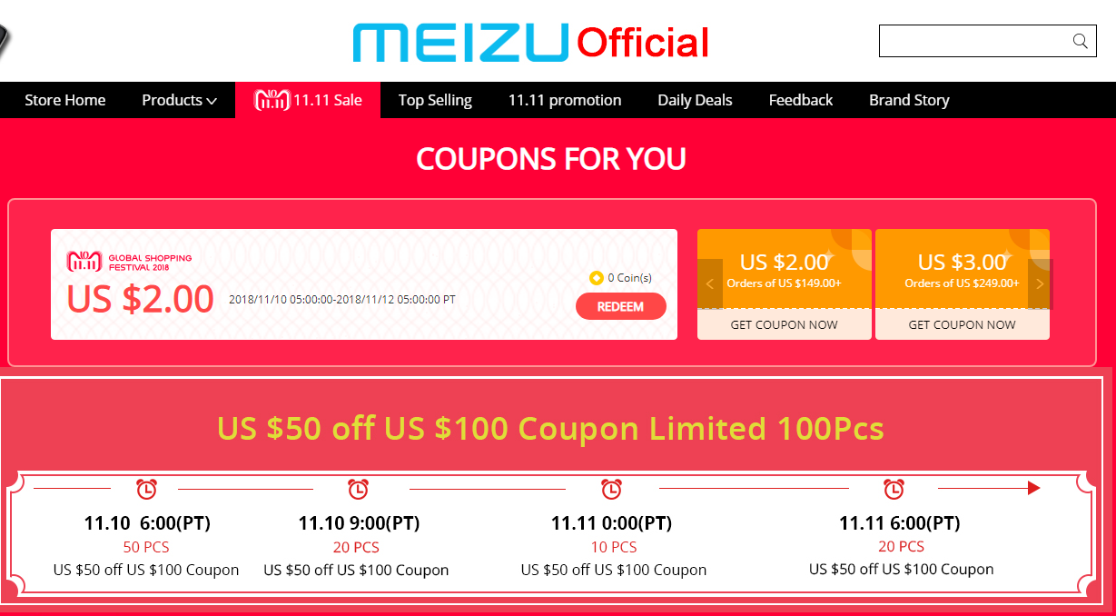 big coupons-MEIZU Homepage.png