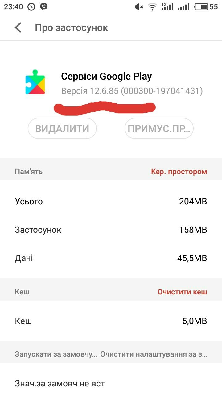 S81206-234031(1).jpg