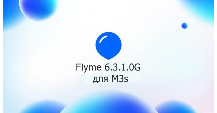 6310GM3s.jpg