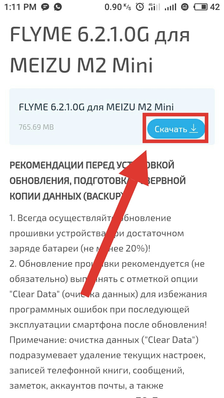 Original russian file