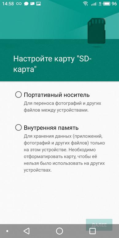 S8082014584631.jpg