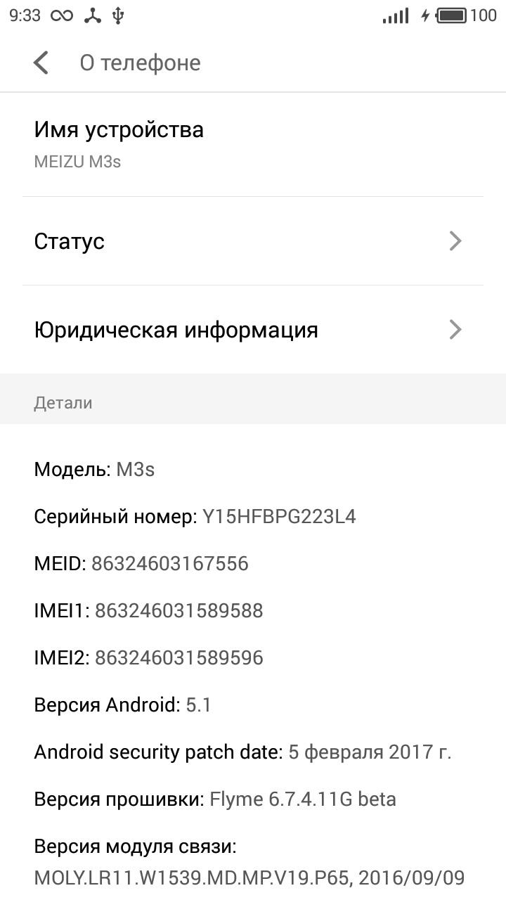 S90803-093355[1].jpg