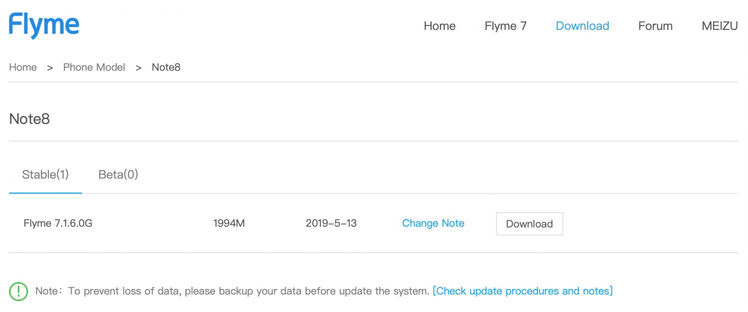 Meizu Note 8 - 7.1.6.0