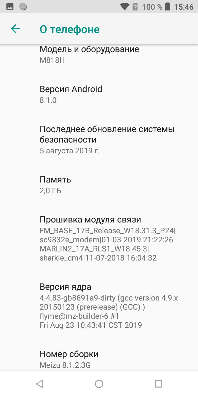 Build number 8.1.2.3G.png